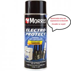 Σπρέι Προστασίας Ηλεκτρικών Επαφών ELECTRO PROTECT 400ml MORRIS Σπρέι